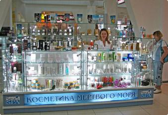 Фото магазина в ТРК
